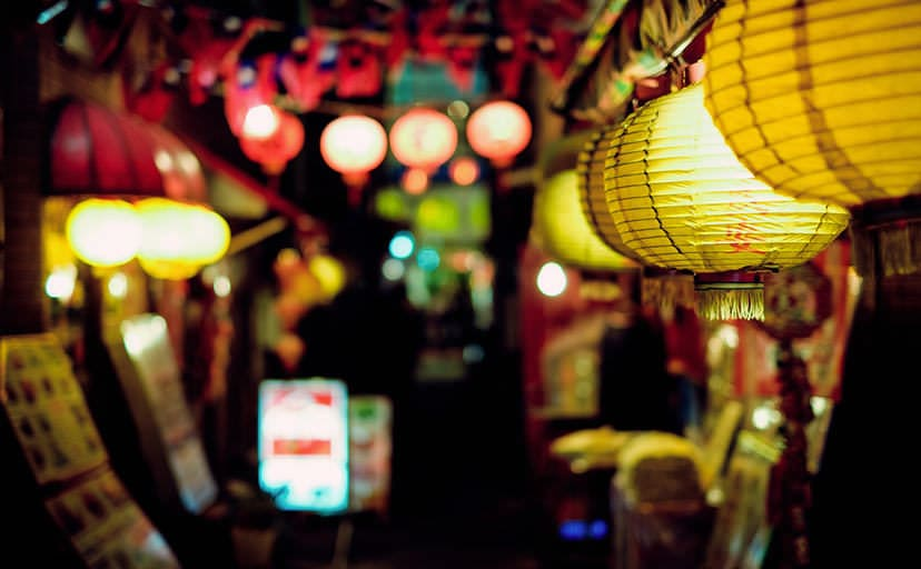 飲み屋街(フリー写真)