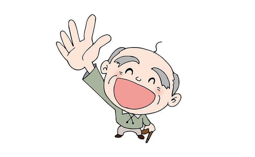 おじいちゃん(フリーイラスト)