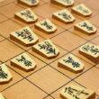 将棋盤(フリー写真)